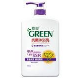 ★買一送一★綠的抗菌沐浴乳-陽光蠟菊1000ml