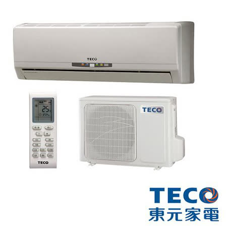 TECO東元 4-5坪定頻分離式冷氣(LT20F1/LS20F1)