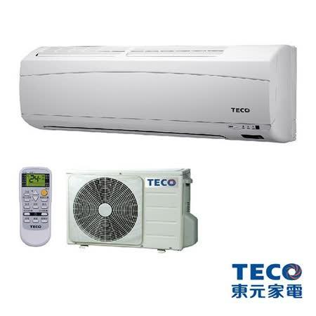 TECO東元 6-8坪豪華型變頻冷暖分離式冷氣(MA36V2P/MS36V2P)