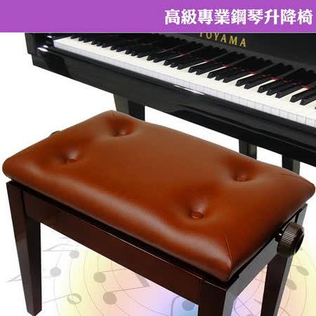 【美佳音樂】高級專業鋼琴升降椅/調整高度/台灣製造-棕色