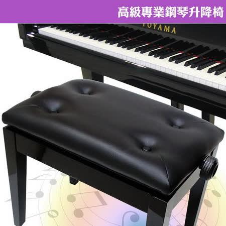【美佳音樂】高級專業鋼琴升降椅/調整高度/台灣製造-黑色