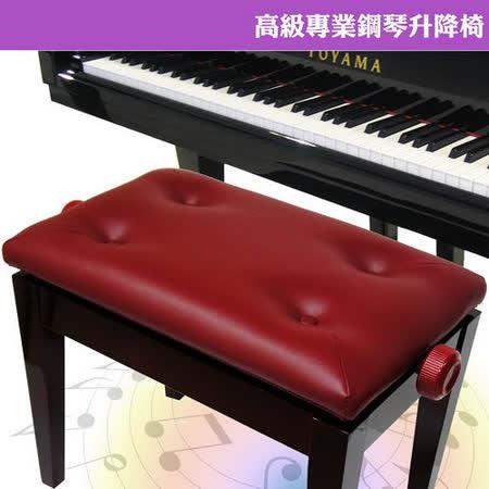 【美佳音樂】高級專業鋼琴升降椅/調整高度/台灣製造-棗紅