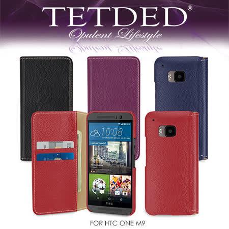 TETDED HTC One M9 Mellac II 側翻可插卡皮套