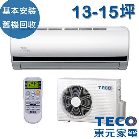 [TECO東元] 13-15坪 高能效一對一變頻分離式冷暖型冷氣(MS-BV72IH/MA-BV72IH)