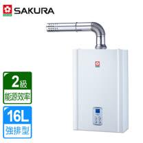 【櫻花牌】16L浴SPA 數位恆溫強制排氣熱水器/SH-1670F_NG(天然瓦斯)