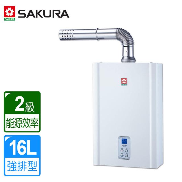 【櫻花牌】16L浴SPA 數位恆溫強制排氣熱水器/SH-1670F_LPG(桶裝瓦斯)