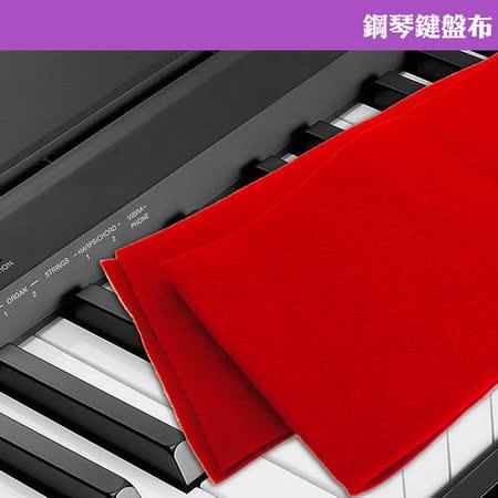 【美佳音樂】鋼琴 鍵盤布/防塵布
