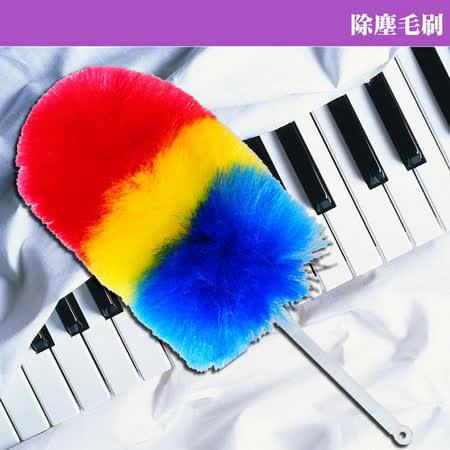 【美佳音樂】樂器專用 除塵撢子/鋼琴除塵棒/除塵毛刷