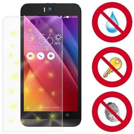 D&A ASUS ZenFone Selfie (5.5吋)電競專用5H螢幕保護貼(NEW AS玻璃奈米)
