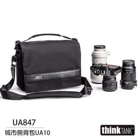 【結帳再折扣】thinkTank 創意坦克 城市側背包 Ubran Approach 10 斜背包 相機包 UA847 (彩宣公司貨)