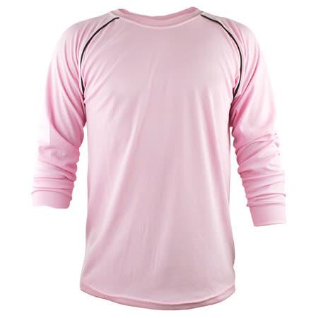 【遊遍天下】MIT台灣製男款運動休閒吸濕排汗機能POLO長衫L038粉紅