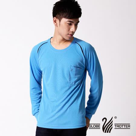 【遊遍天下】MIT台灣製男款運動休閒吸濕排汗機能圓領長衫L038-1藍