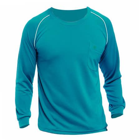 【遊遍天下】MIT台灣製男款運動休閒吸濕排汗機能圓領長衫L038-1孔雀綠