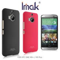 IMAK HTC ONE M9+/M9 Plus 牛仔超薄保護殼