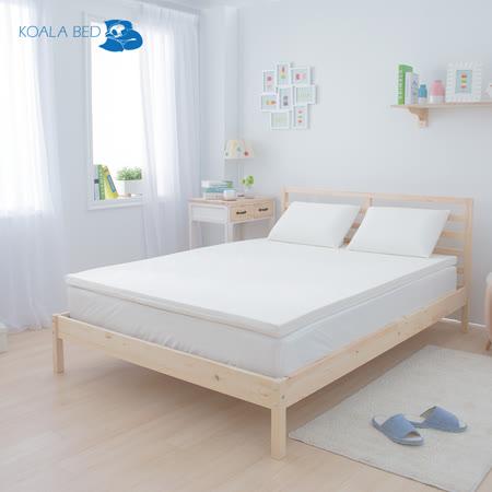 § Koala Bed § TENCEL 天絲床套乳膠薄墊︱超彈力支撐/5cm厚/雙人加大/寬6尺