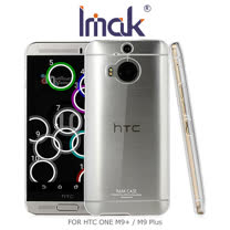 IMAK HTC ONE M9+/M9 Plus 羽翼II水晶保護殼