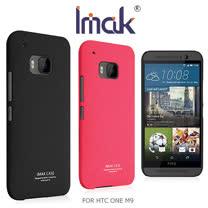 IMAK HTC ONE M9 牛仔超薄保護殼