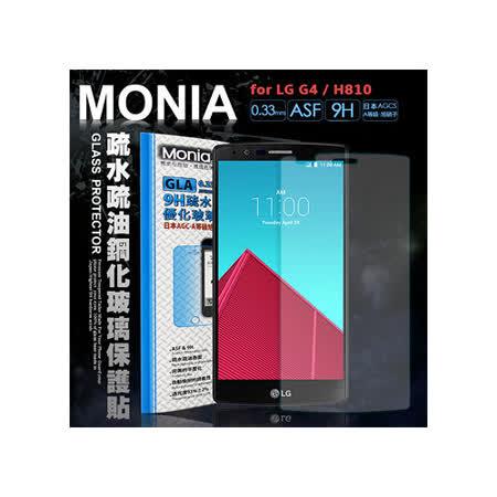 MONIA LG G4 / H810 日本頂級疏水疏油9H鋼化玻璃膜 強化玻璃貼 保護貼