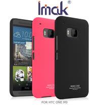IMAK HTC ONE M9 簡約彩殼