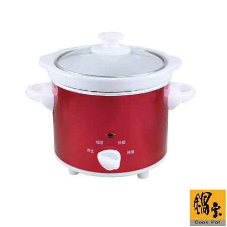鍋寶3.5L養生燉鍋SE-3508
