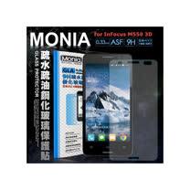 MONIA InFocus M550 3D 日本頂級疏水疏油9H鋼化玻璃膜 強化玻璃貼 保護貼