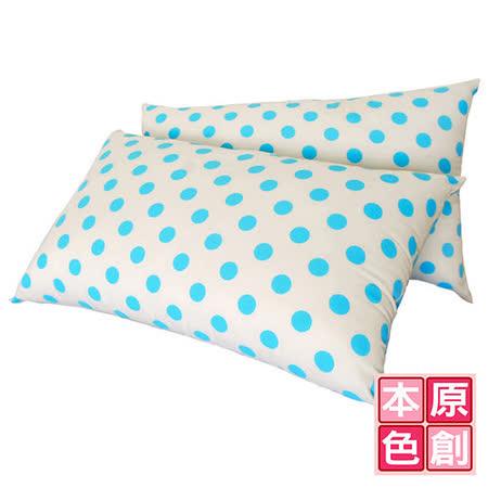 【台灣製造】水玉點點 印花透氣舒眠枕2入(水藍)