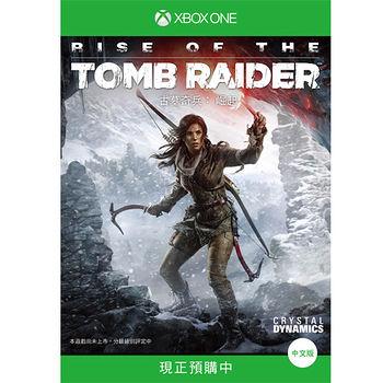 Xbox One古墓奇兵:崛起