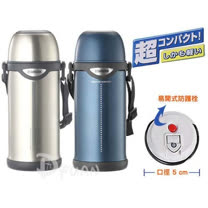 『ZOJIRUSHI』☆ 象印 0.8L 超輕巧真空保溫瓶 二入一組 (藍色AH+不鏽鋼色XA)  SJ-TE08-AH+XA