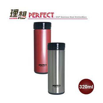 台灣理想PERFECT 晶鑽真空保溫杯 -320ml