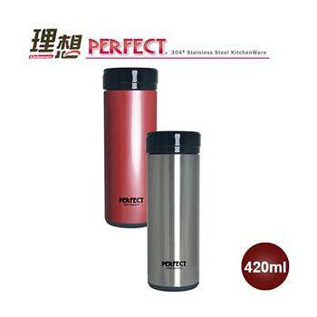 台灣理想PERFECT 晶鑽真空保溫杯 -420ml