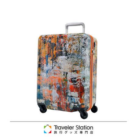 《Traveler Station》Traveler Station油畫彩色拉鍊登機箱-19.5吋