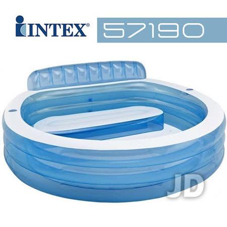 【INTEX】圓型藍色有靠背游泳池 (57190)