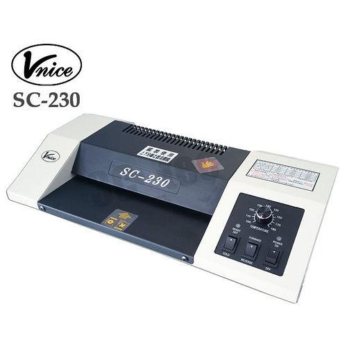 維娜斯 Vnice SC~230 A4 四支加熱滾輪護貝機