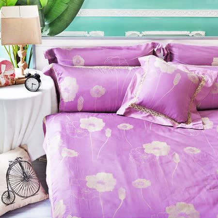 【名流寢飾家居館】蜜紫粉葉.天絲色織緹花.特大雙人床罩組全套.全程臺灣製造