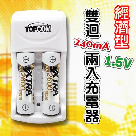 TOP經濟型 智能1.5V雙迴240mA 低自放鎳氫充電器 可充3.4號電池