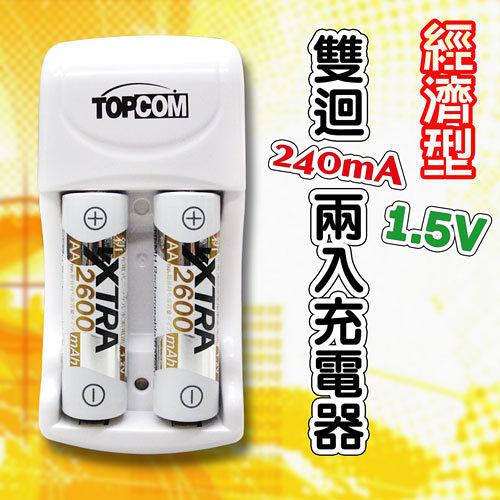 TOP經濟型 智能1.5V雙迴240mA 低自放鎳氫充 可充3.4號電池