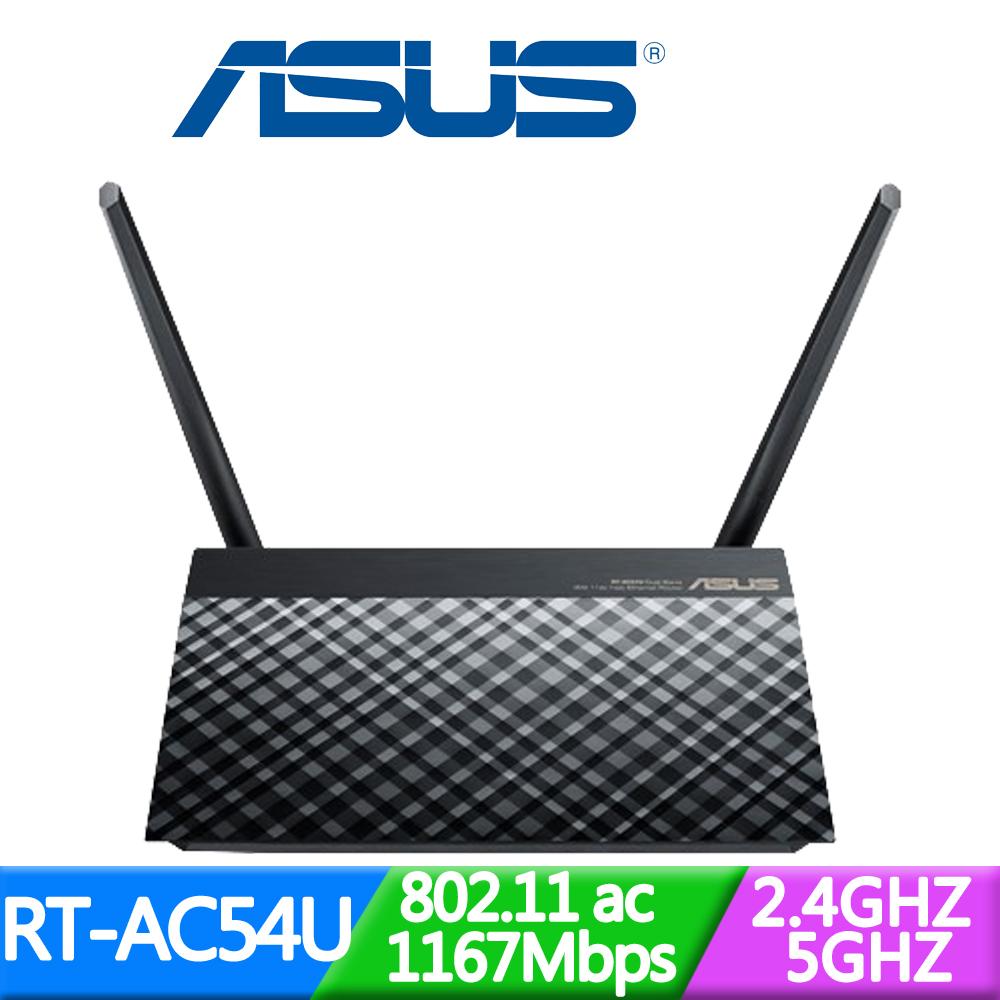 ASUS 華碩 RT~AC54U 802.11ac AC1200 雙頻 無線分享器