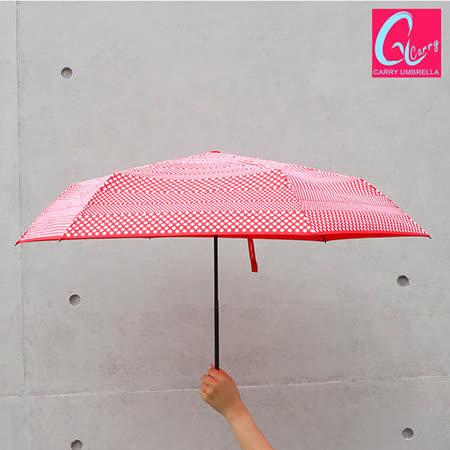 Carry 經典時尚水玉圓點 三折傘(紅)