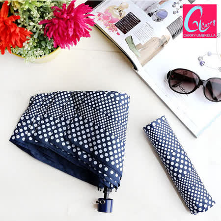 Carry 經典時尚水玉圓點 三折傘(深藍)