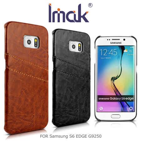 IMAK Samsung S6 EDGE G9250 睿智後插卡保護殼