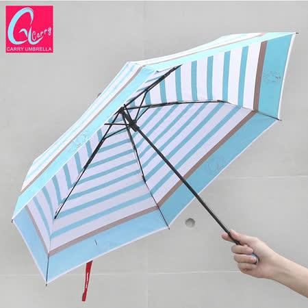 Carry 星星與海豚 三折傘(水藍)