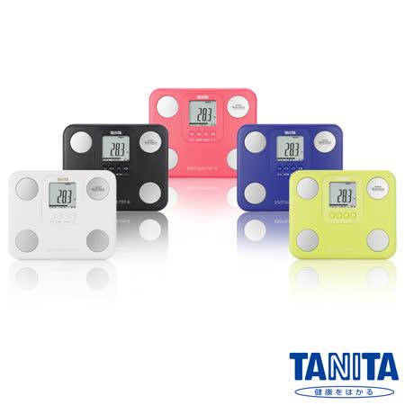 【日本TANITA】七合一羽量輕巧體組成計BC751(5色)