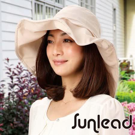 Sunlead 名媛款。可塑型帽緣防曬護頸透氣遮陽帽 (淺褐色)