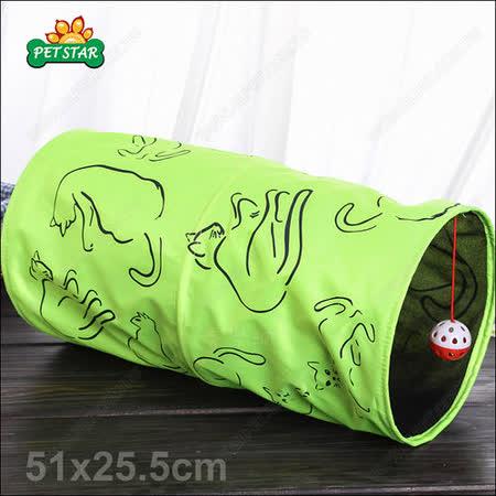 【私心大推】gohappy線上購物PET STAR《螢光綠貓隧道貓玩具》附掛鈴噹球.含有塑膠紙價錢高雄 大 遠 百 停車