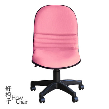 【HowChair 好椅子】舒適彈力滑輪辦公椅