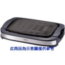 『ZOJIRUSHI』☆ 象印室內電燒烤盤 EB-DLF10