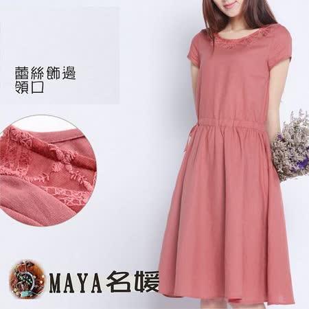 【Maya 名媛春夏】(s~xl)秀氣蕾絲紗領口裝飾浪漫大圓裙擺棉麻用料連衣裙-磚紅色