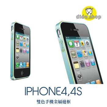 蘋果 APPLE iPhone 4/4S 手機保護殼 海馬扣金屬框 YC099