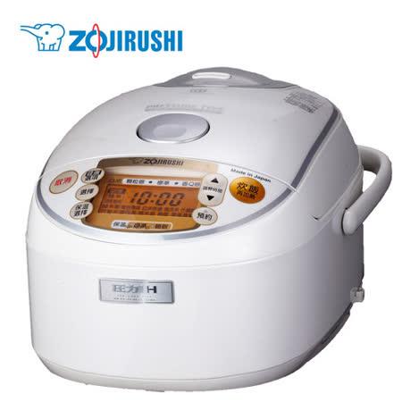 『ZOJIRUSHI』☆ 象印 6人份 多段式壓力IH微電腦電子鍋 NP-NDF10