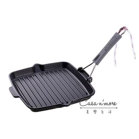 Staub 折疊式鑄鐵烤盤 黑色 24cm 手把可拆 法國製造